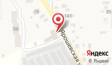 Гостевой дом SanIvan на карте