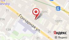Хостел На Гончарной на карте