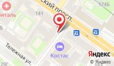 Мини-отель Арина Р. на карте