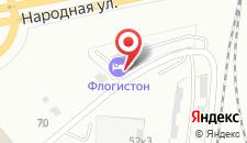 Отель Флогистон на карте