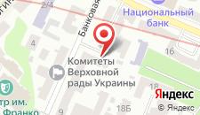 Апартаменты Apartment on Bankova на карте