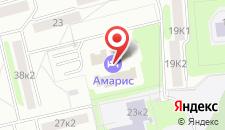 Гостиница Амарис на карте