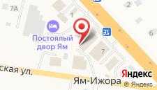 Гостевой дом Ям на карте