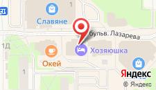 Отель Хозяюшка на карте