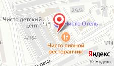 Отель Чисто на карте