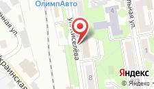 Отель Амакс Визит на карте