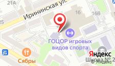 Гостиница ГОЦОР по игровым видам спорта на карте
