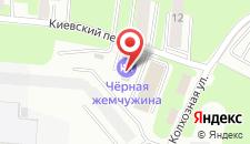 Гостиница Чёрная жемчужина на карте