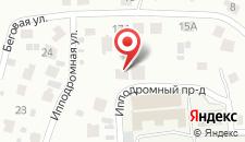 Мини-отель Подкова на карте