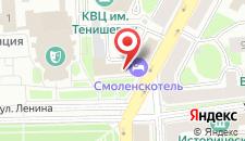 Отель СмоленскОтель на карте