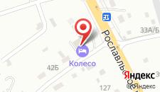 Гостиница Колесо на карте