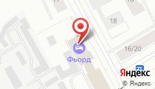 Гостиница Фьорд на карте