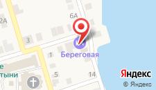 Гостиница Береговая на карте