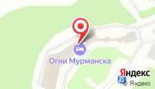 Гостиница Огни Мурманска на карте