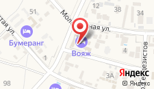 Гостевой дом Вояж на карте