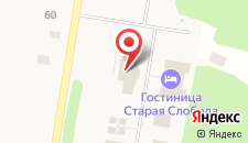 Ресторанно-гостиничный комплекс Старая Слобода на карте