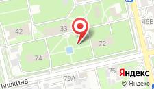Вилла Аркале на карте