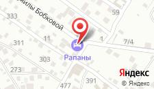 Малый отель Рапаны 2 на карте