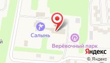 Парк-Отель Салынь на карте