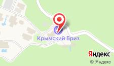 Резиденция Крымский Бриз на карте