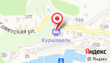 Отель Куршавель на карте