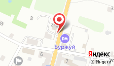 Отель Буржуй на карте