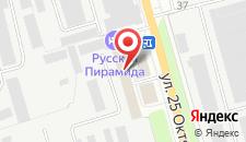 Отель Русская Пирамида на карте