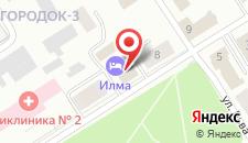 Гостиница Илма на карте
