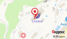 Отель Сказка на карте