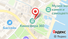 Отель Radisson Resort and SPA на карте