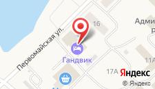 Отель Гандвик на карте