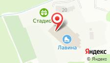 Отель Лавина на карте