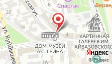 Бутик-Отель У Сестры на карте