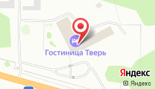 Отель Тверь на карте