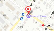 Мини-отель GuestHouse на карте