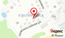 Мини-гостиница Новошоссейная на карте