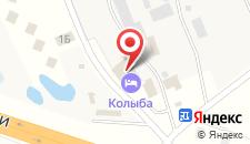 Гостиничный комплекс Колыба на карте