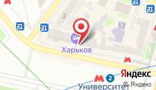 Отель Харьков на карте