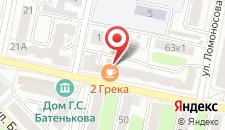 Гостиница На Дворянской на карте