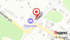 Гостиница Причал на карте