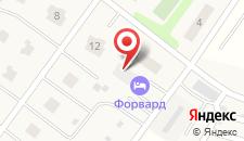 Отель Форвард на карте