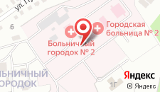 Vip-отель Вилла Натали на карте