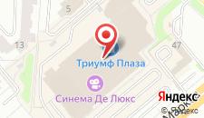Гостиница Триумф Отель на карте