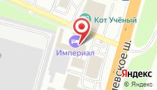 Отель Империал на карте