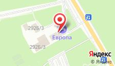 Парк-Отель Европа на карте