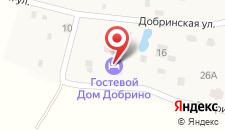 Гостевой дом Добрино на карте