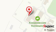 Парк-Отель Konakoff на карте