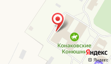 Парк-Отель Конакоф на карте
