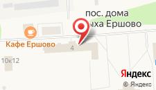 Дом отдыха Ершово на карте
