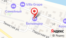 Отель Бельведер на карте
